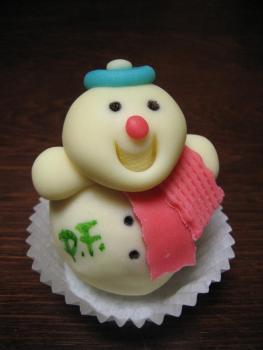 PF snowman